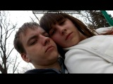 «Я И САШУНЯ)» под музыку Любимому парню - Я Рисую любовь на помутневшем окне, и эта сказка про нас лишь о тебе и обо мне...♥. Picrolla