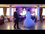 Моя большая корейская свадьба \ первый танец